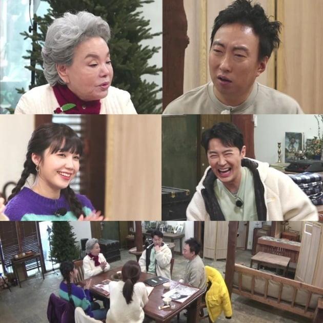 '수미산장' 스틸컷./사진제공=SKY, KBS