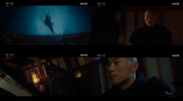 /사진=KBS 2TV 월화드라마 '달이 뜨는 강' 방송화면