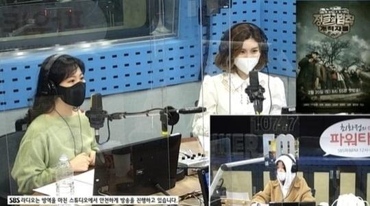 사진=SBS 파워FM '최화정의 파워타임'