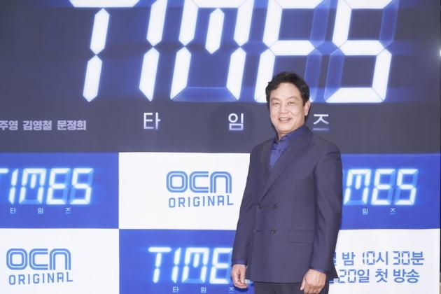 배우 김영철이 16일 오후 온라인 생중계된 OCN 새 토일 오리지널 '타임즈' 제작발표회에 참석했다. /사진제공=OCN