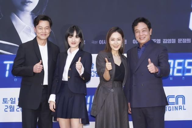 이서진(왼쪽부터), 이주영, 문정희, 김영철. /사진제공=OCN
