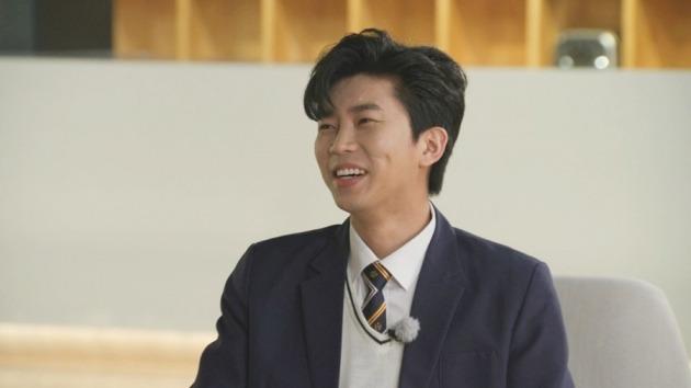 '뽕숭아학당' 임영웅./사진제공=TV조선