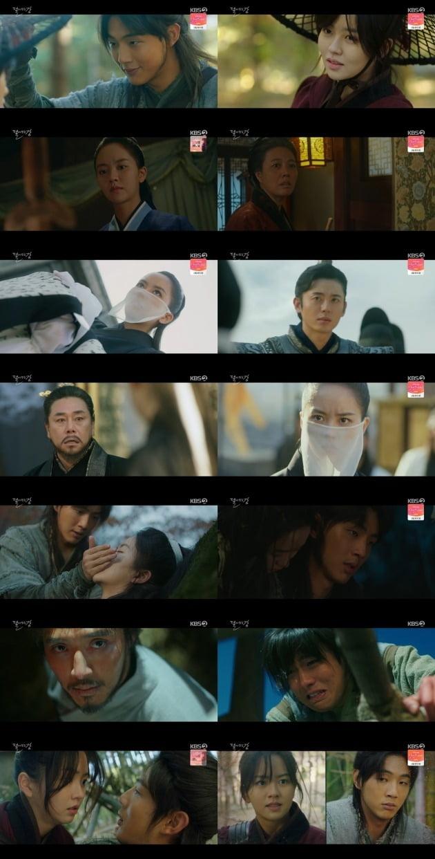 사진=KBS2 '달이 뜨는 강' 방송 화면.