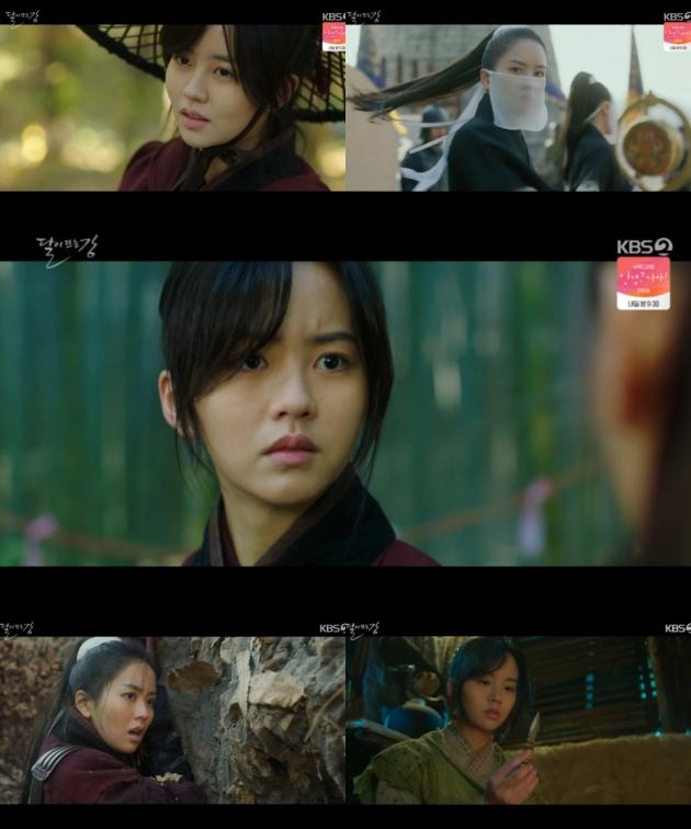 '달이 뜨는 강' 김소현./ 사진=KBS 방송화면 캡처