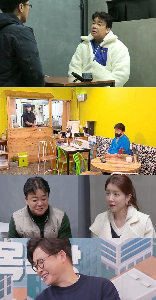 '골목식당' 강서구 등촌동 골목 편 / 사진제공=SBS