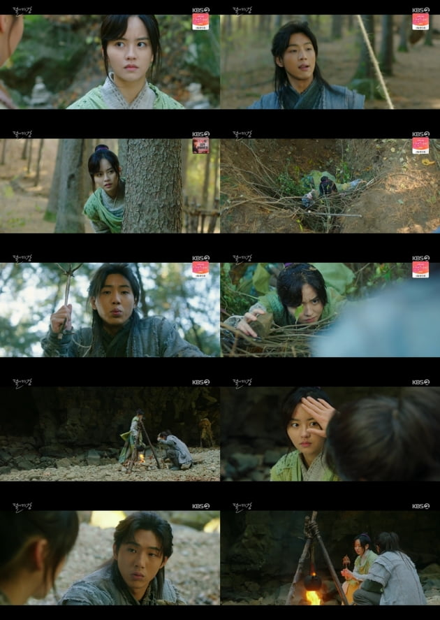 '달이 뜨는 강' 2회/ 사진=KBS2 제공