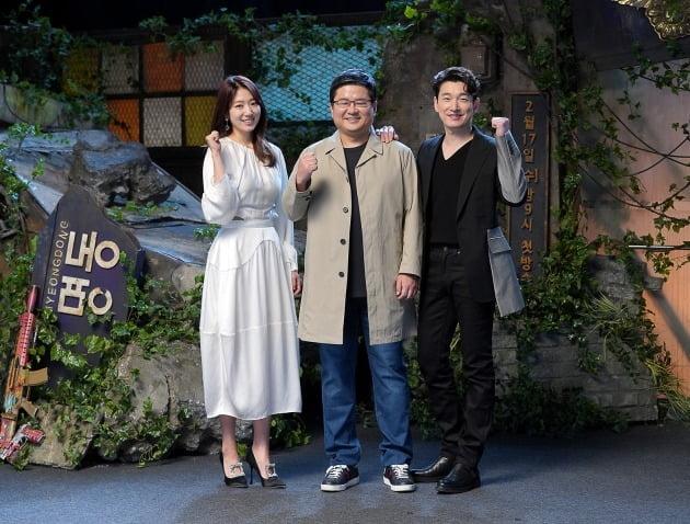 '시지프스' 박신혜, 진혁 감독, 조승우./사진제공=JTBC