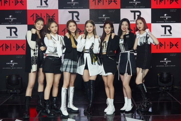그룹 트라이비 / 사진제공=티알엔터테인먼트, 멜로우엔터테인먼트