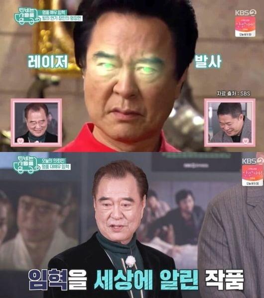 사진= KBS 'TV는 사랑을 싣고' 방송 화면.