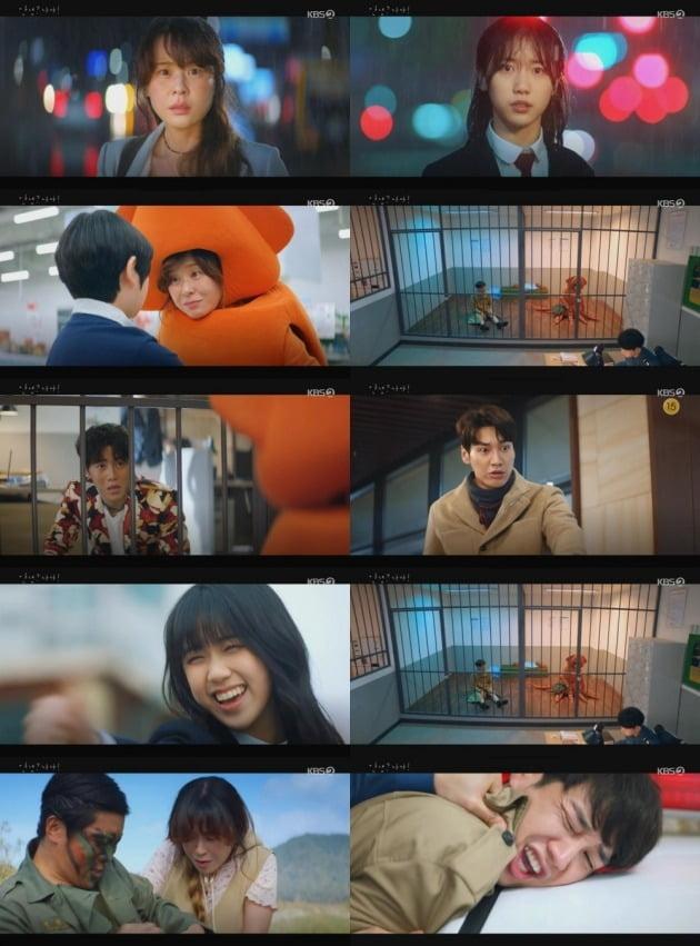 사진=KBS '안녕 나야' 방송 화면.