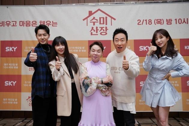 '수미산장' 전진(왼쪽부터), 정은지, 김수미, 박명수, 하니/ 사진=SKY 제공