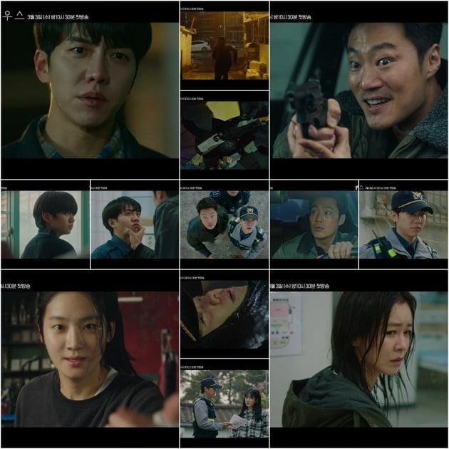 '마우스' 1분 하이라이트./사진제공=tvN