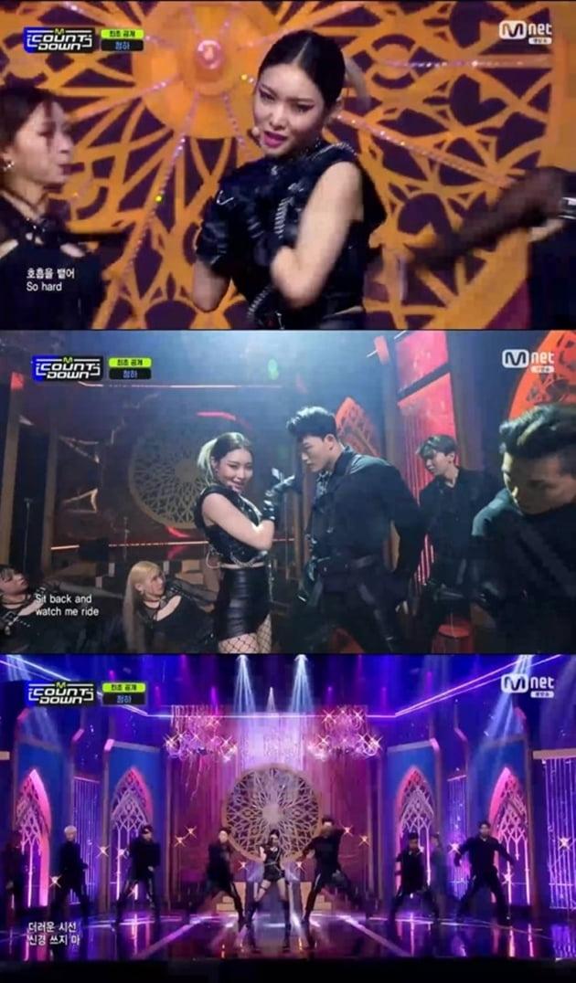 '엠카운트다운' 청하 / 사진 = Mnet 영상 캡처