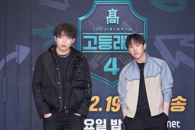 '고등래퍼4' 프로듀서 창모(왼쪽), 웨이체드/ 사진=Mnet 제공