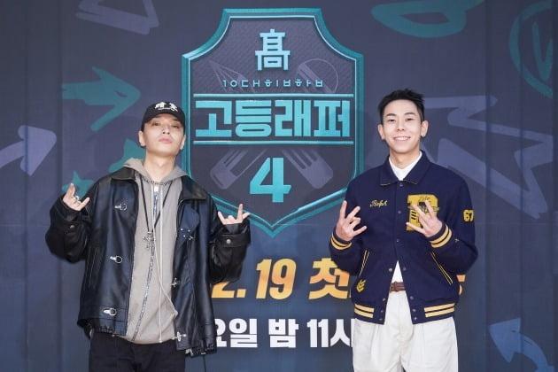 '고등래퍼4' 프로듀서 사이먼도미닉(왼쪽), 로꼬/ 사진=Mnet 제공