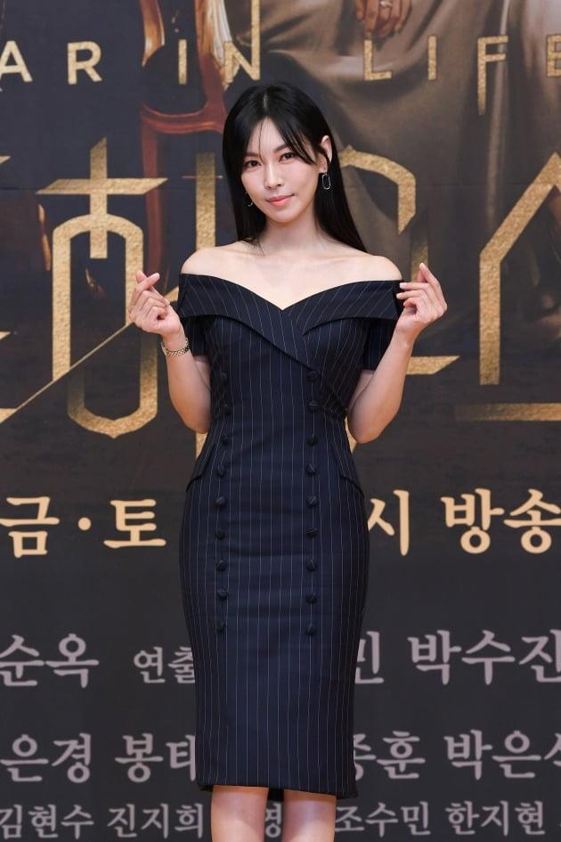 '펜트하우스2' 배우 김소연/ 사진=SBS 제공