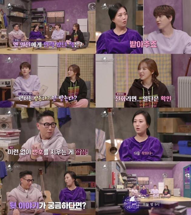 '신비한 레코드샵' 영상./사진제공=JTBC
