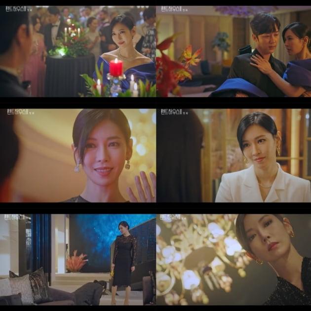 '펜트하우스2' 김소연 / 사진 = SBS 영상 캡처