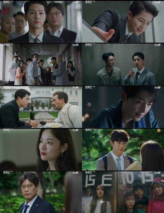 '빈센조'./ 사진제공=tvN