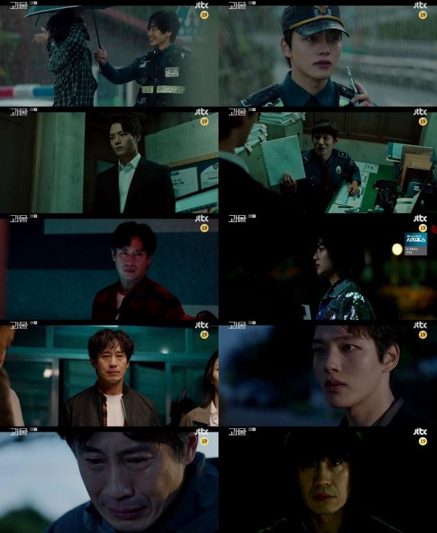 '괴물'./ 사진=JTBC 방송화면