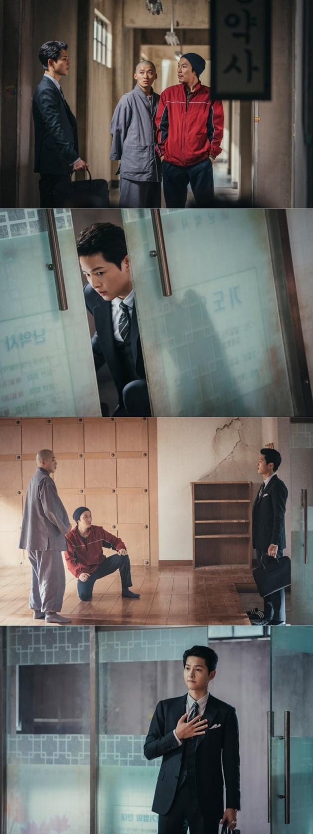 '빈센조' / 사진 = tvN 제공