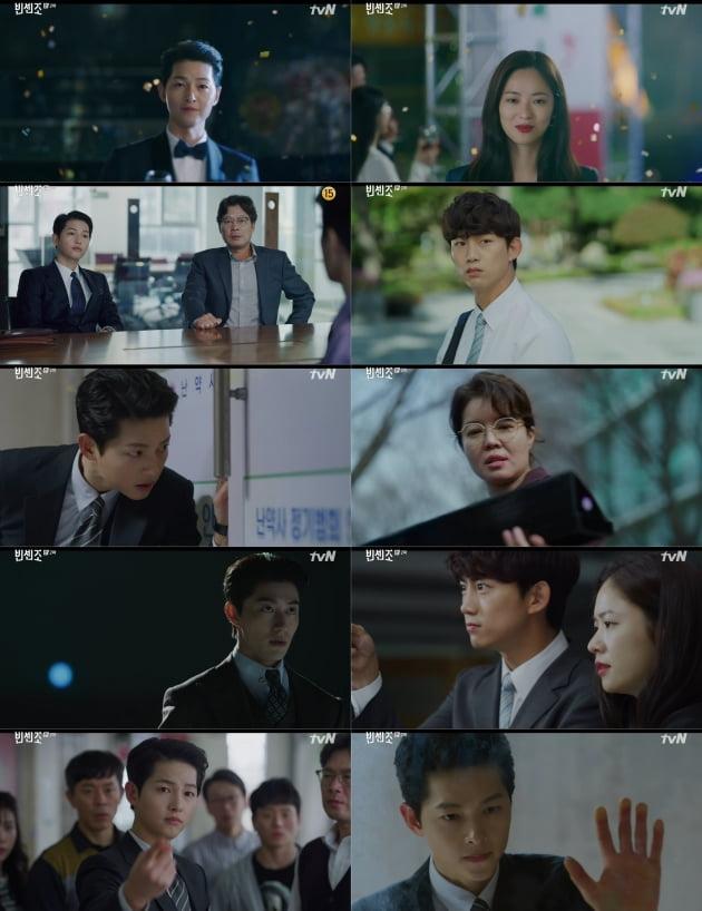 '빈센조' 2회/ 사진=tvN 제공