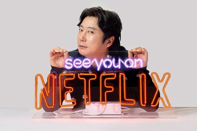 넷플릭스가  스탠드업 코미디 스페셜 '이수근의 눈치코치'를 제작한다. / 사진제공=넷플릭스