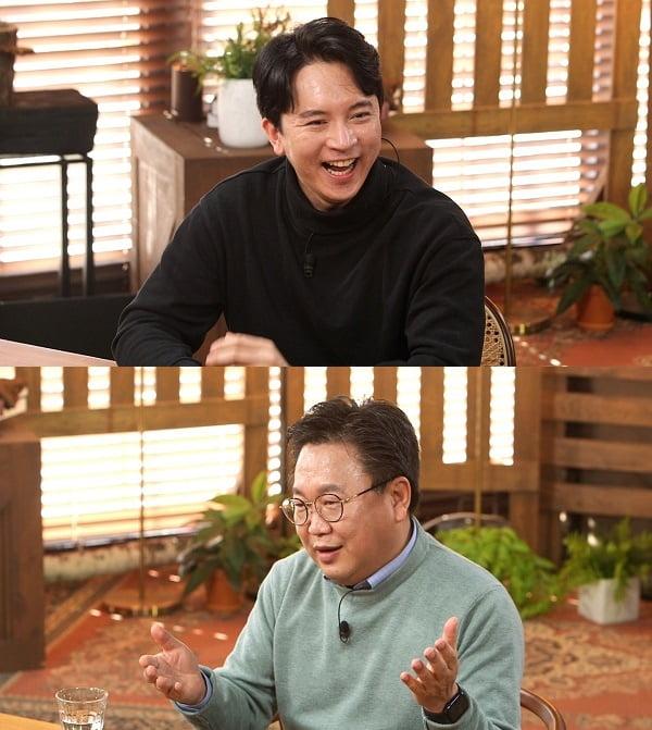 '강호동의 밥심' 예고/ 사진=SBS플러스 제공