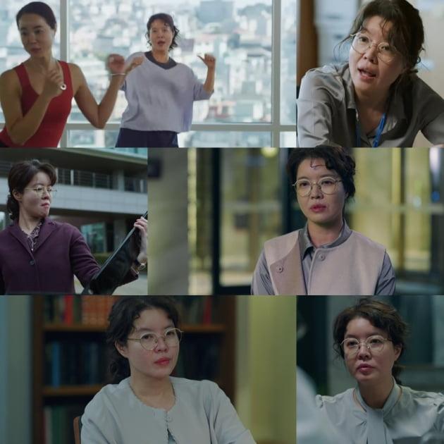 '빈센조' / 사진 = tvN 영상 캡처
