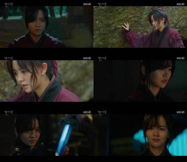 사진=KBS '달이 뜨는 강' 방송 화면.