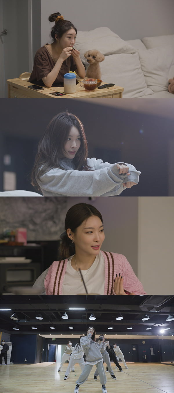 '온앤오프' 청하/ 사진=tvN 제공