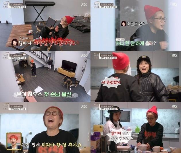 사진=JTBC '독립만세' 방송 화면.