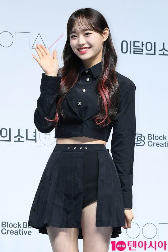 그룹 이달의 소녀 츄. /텐아시아DB