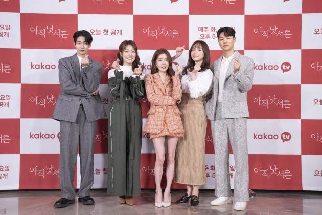'아직 낫서른' 배우 송재림, 차민지, 정인선, 안희연, 강민혁./사진제공=카카오M