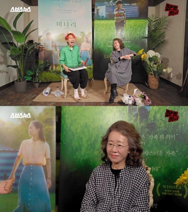 '문명특급' 윤여정편/ 사진=SBS 제공