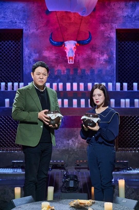 '심야괴담회' 김구라, 김숙./사진제공=MBC