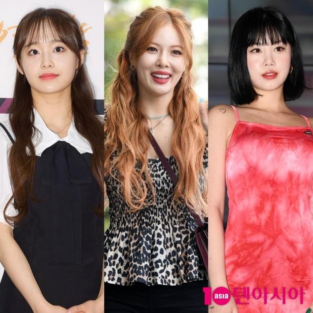 이달의 소녀 츄, 현아, (여자)아이들 수진 / 사진=텐아시아DB