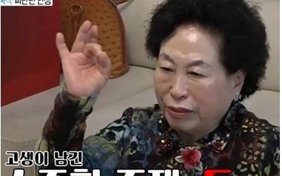 함소원, '짠순이계 거장' 전원주 만났다