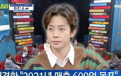 """허경환 """"올해 매출액 600억 목표"""""""