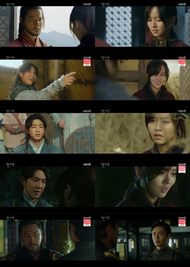 '달이 뜨는 강' 3회/ 사진=KBS2 제공
