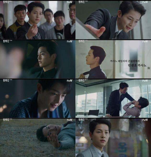 '빈센조' 송중기 / 사진=tvN '빈센조' 방송 화면 캡처