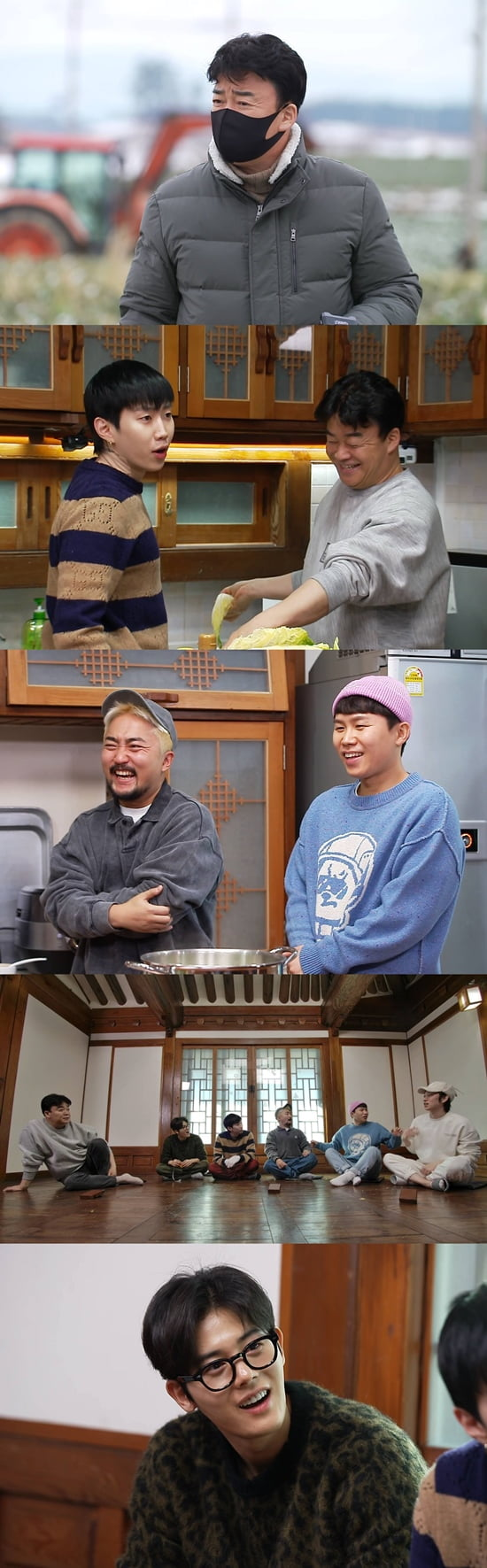 '맛남의 광장' 예고/ 사진=SBS 제공