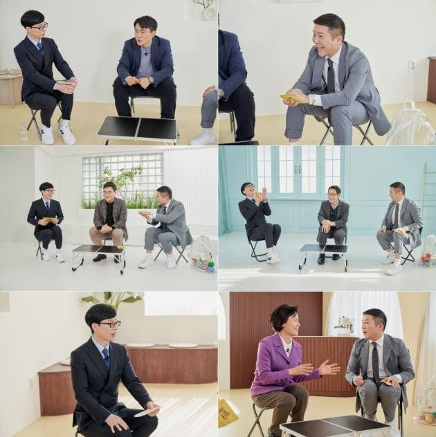 '유 퀴즈 온 더 블럭' 95회/ 사진=tvN 제공