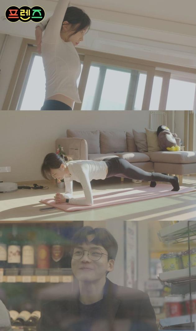 '프렌즈' 2회/ 사진=채널A 제공