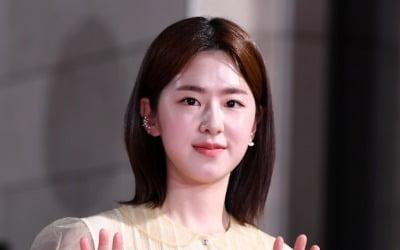 '학폭 논란' 박혜수 드라마<br>편성도 취소?
