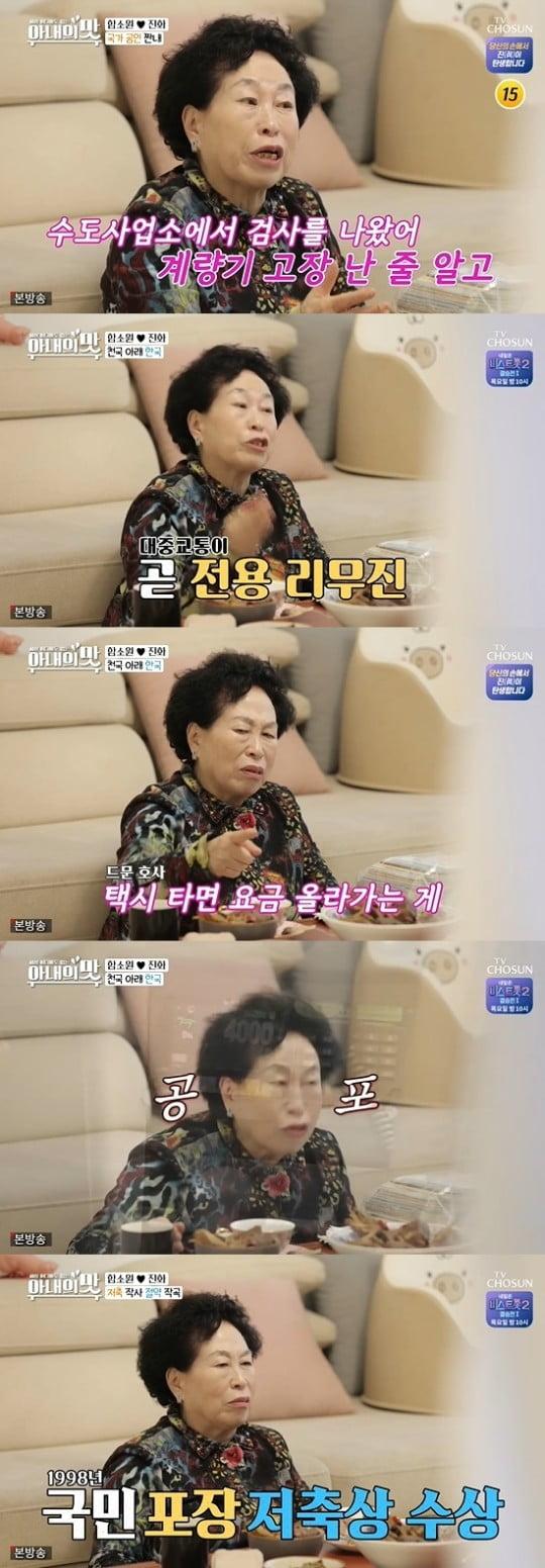 [퇴근길뉴스] YG 지드래곤·제니 열애설 '진짜 사귈까'