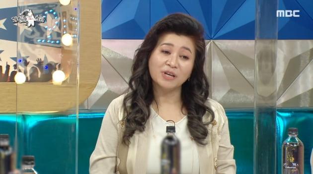 /사진 = MBC '라디오 스타' 방송화면