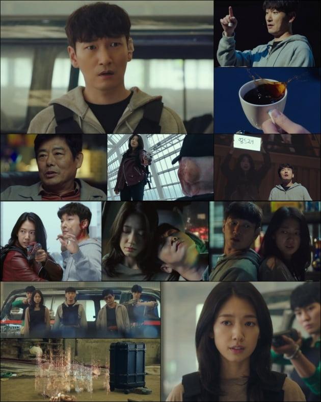 /사진 = JTBC '시지프스' 방송화면