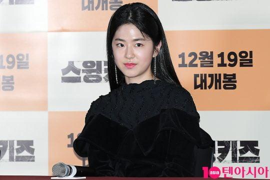 배우 박혜수/ 사진=텐아시아DB