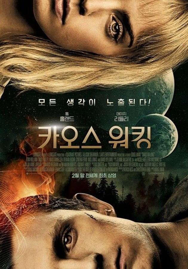 영화 '카오스 워킹'. 포스터./ 사진제공=롯데엔터테인먼트